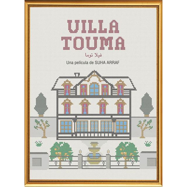 "Cine de verano: ""Villa Touma"""