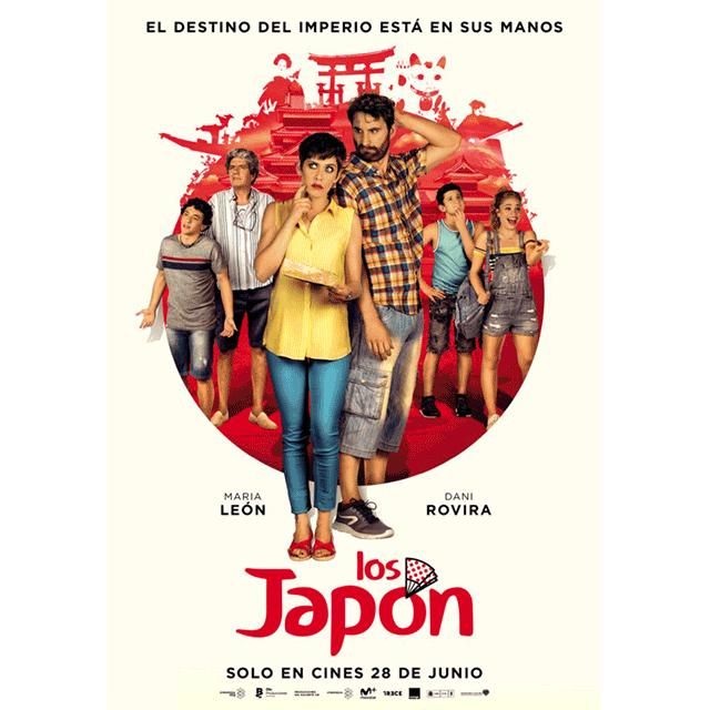 """Autocine de verano: """"Los Japón"""""""