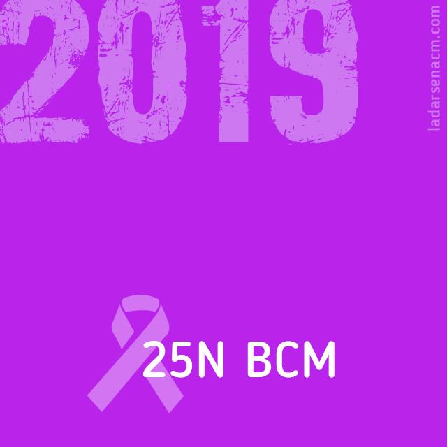 25N BOCEMA: Día Internacional para la Eliminación de la Violencia hacia las Mujeres.