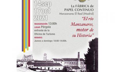 """Exposición: """"La fábrica de papel continuo"""""""