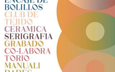 Talleres: Asociación de Artesanos y Artistas de Cercedilla